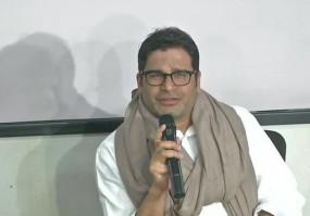 राजनीति: प्रशांत किशोर का नीतीश पर निशाना,बोले- बिहार को चाहिए सशक्त नेता, पिछलग्गू नहीं