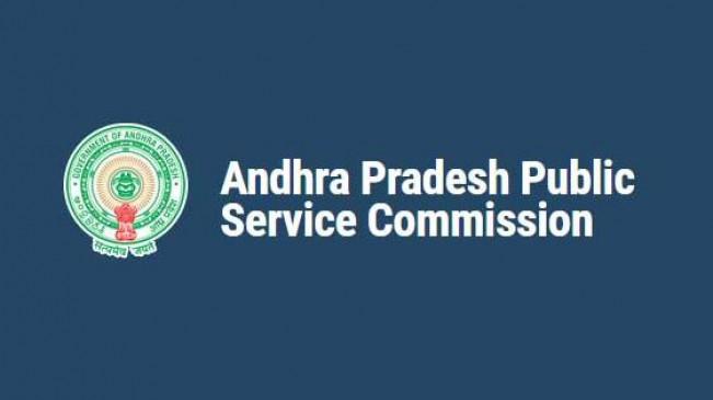 सरकारी नौकरी: लोक सेवा आयोग (PSC) में भर्तियां, इस डेट तक करें आवेदन