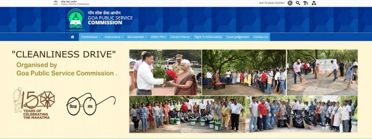 Vacancy: गोवा में नौकरी करने का मौका, GPSC में हो रही भर्तियां