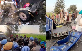 पंजाब: तरनतारन में नगर कीर्तन के दौरान पटाखों से भरी ट्रॉली में धमाका, 2 की मौत विस्फोट, 11 घायल