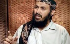 Terrorism: अमेरिकी राष्ट्रपति ट्रंप का ऐलान, अलकायदा का नेता कासिम अल-रेमी मारा गया