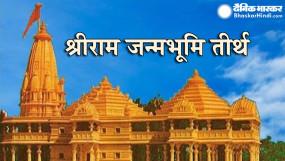 दिल्ली: PM मोदी ने किया राम मंदिर ट्रस्ट का ऐलान, जल्द शुरू होगा निर्माण कार्य
