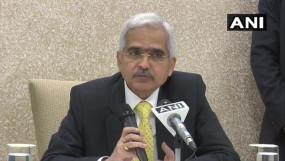 RBI Post Budget Meeting : गवर्नर शक्तिकांत दास बोले- अगले साल 6% रह सकती है GDP ग्रोथ