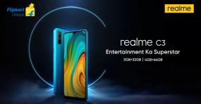 अपकमिंग: Realme C3 में मिलेगी 6.5 इंच मिनी ड्रॉप डिस्प्ले, कंपनी ने दी जानकारी