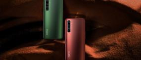 टेक: Realme X50 Pro 5G स्मार्टफोन हुआ लॉन्च, जानें कीमत और फीचर्स