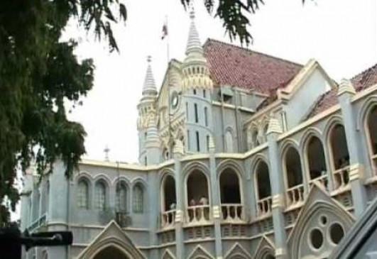 निर्माणाधीन होटल का स्लैब गिरने के मामले में महेश केमतानी सहित 5 को राहत