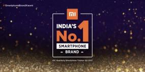 रिपोर्ट: Xiaomi बनी भारत की नंबर वन हैंडसेट ब्रांड, Samsung को पीछे छोड़ा