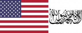 दोहा में अमेरिका-तालबिान शांति समझौते पर हस्ताक्षर के लिए प्रतिनिधि मौजूद