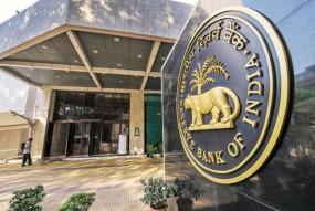 Reserve Bank of India: रेपो रेट 5.15 फीसदी रखा, जीडीपी वृद्धि दर 6% रहने का अनुमान