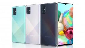 टेक: Samsung Galaxy A71 आज से बिक्री के लिए हुआ उपलब्ध, जानें कीमत
