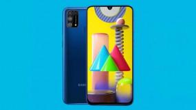 टेक: Samsung Galaxy M31 भारत में लॉन्च, जानें कीमत और फीचर्स