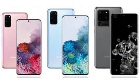 टेक: भारत में इस कीमत में मिलेगे Samsung Galaxy S20 सीरीज के मोबाइल, प्री-बुक करने पर ये लाभ