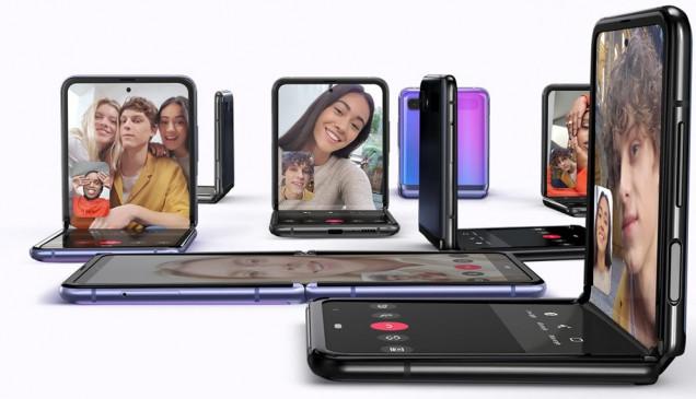 टेक: Samsung Galaxy Z Flip हुआ लॉन्च, फोल्ड करने ऐसे काम करता है ये फोन