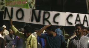 चेन्नई: CAA के विरोध के दौरान प्रदर्शनकरियों और पुलिस के बीच झड़प, देखें वीडियो