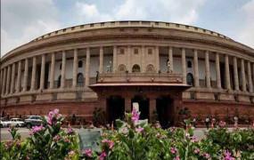 राज्यसभा में जाने तेज हुई लाबिंग, अप्रैल में रिक्त हो रही महाराष्ट्र से 7 सीटें