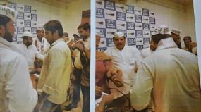 खुलासा: शाहीन बाग में फायरिंग करने वाला निकला AAP का सदस्य, BJP ने साधा निशाना, AAP का पलटवार