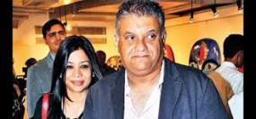 शीना बोरा हत्याकांड : चार साल बाद पीटर मुखर्जी को मिली जमानत