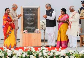आध्यात्मिकता विश्व के लिए भारत का सबसे महत्वपूर्ण उपहार : कोविंद