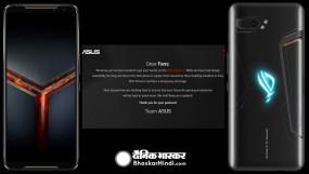 कोरोना वायरस: ROG Phone 2 की इस वजह से रुकी सप्लाई, गेमिंग लवर्स के लिए है खास फोन