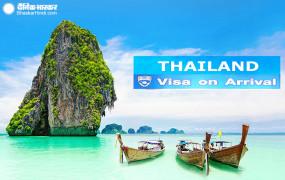Travel : क्या है थाईलैंड की Visa on Arrival स्कीम? कौन-कौन से दस्तावेज आपको ले जाने होंगे साथ