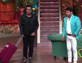 The Kapil Sharma Show: कपिल शर्मा को लगेगा बड़ा झटका, कृष्णा छोड़ना चाहते है शो