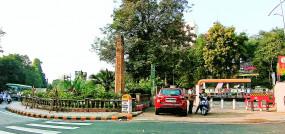 नागपुर का ये डेमो स्टेशन तो चकाचक है, लेकिन हेरिटेज असुरक्षित...