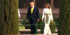 ट्रंप, मेलानिया का राष्ट्रपति भवन में हुआ स्वागत