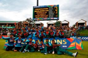 U-19 WC Final: बांग्लादेश पहली बार बना चैंपियन, भारत को तीन विकेट से हराया