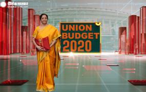 Budget-2020:वित्तमंत्री ने इतिहास का सबसे लंबा बजट पढ़ा, 161 मिनट बोलने के बाद भी नहीं पढ़ पाई आखिरी दो पन्ने
