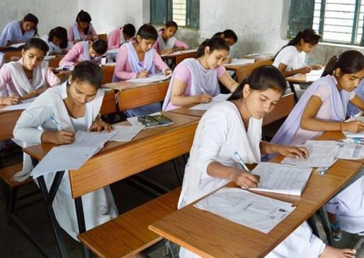UP बोर्ड: पहले ही दिन 2.39 लाख छात्रों ने नहीं दी परीक्षा, 6 के खिलाफ नकल प्रकरण दर्ज