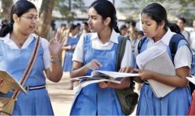 UPMSP: बोर्ड के छात्रों की शंका दूर करने के लिए UP सरकार ने उठाया ये अहम कदम