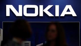 अपकमिंग: HMD Global 23 फरवरी को लॉन्च करेगी Nokia 1.3, जानें संभावित फीचर्स