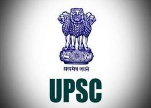 भर्ती: UPSC ने जारी किया सिविल सर्विस की प्रारंभिक परीक्षा का नोटिफिकेशन, देखें पूरी डिटेल