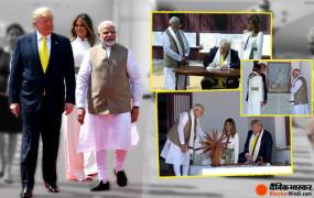 Namaste Trump: डोनाल्ड ट्रंप ने साबरमती आश्रम में चलाया चरखा, विजिट बुक में पीएम मोदी के लिए लिखी ये बड़ी बात