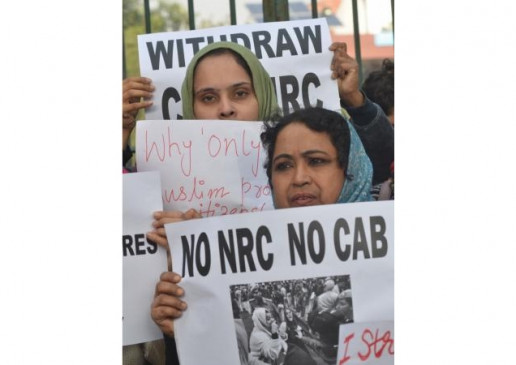 पाकिस्तान जिंदाबाद का नारा लगाने वाली युवती पर भड़के यूजर्स