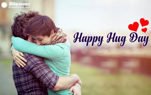 Hug Day: रोजाना करें पार्टनर को हग, इन बीमारियों से रहेंगे दूर