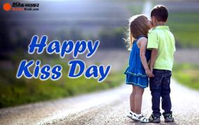 Kiss Day: जब होठों से छूकर किया जाता है प्यार का इजहार, जानें किस करने के फायदे...