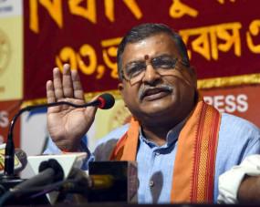 विहिप की हिंदू-विरोधी ताकतों के खिलाफ सख्त कार्रवाई की मांग