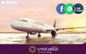 अब हवा में चलाएं Facebook, Whatsapp, देखें Live Cricket, इस एयरलाइन में शुरू हो रही सुविधा