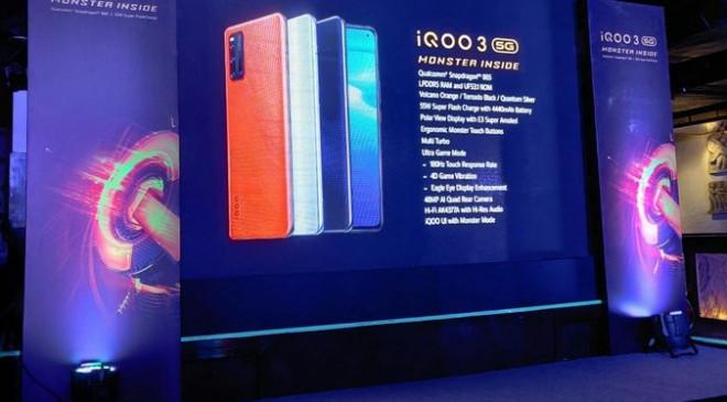 न्यू लॉन्च: Vivo के सब-ब्रांड iQOO ने लॉन्च किया सबसे सस्ता 5G स्मार्टफोन, जानें फीचर्स