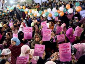 CAA Protest: वैलेंटाइंस-डे पर प्रधानमंत्री को ये गिफ्ट देना चाहती हैं शाहीनबाग प्रदर्शन में बैठी महिलाएं