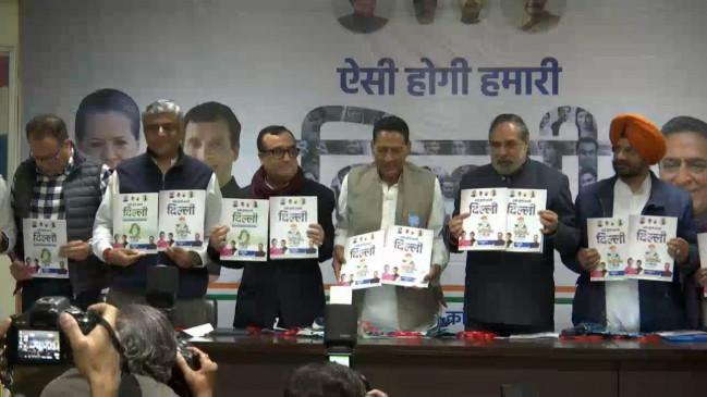 सीएए के विरुद्ध प्रस्ताव पास करेंगे : दिल्ली कांग्रेस घोषणापत्र