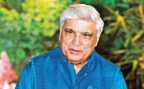Praise: जावेद अख्तर ने देखी 'थप्पड़', बताया इस फिल्म को 'मील का पत्थर'