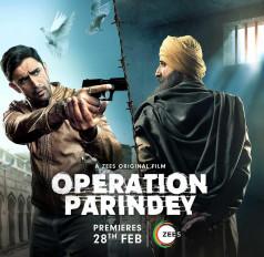 ZEE 5 : ऑपरेशन परिंदे का ट्रेलर रिलीज, जेल ब्रेक पर आधारित है फिल्म