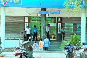 यस बैंक में मनपा के 95 करोड़ रुपए फंसे