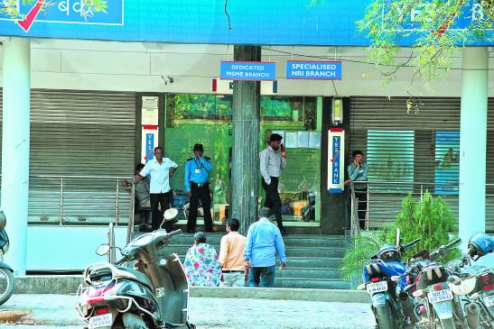 यस बैंक ने यूनिवर्सिटी को लौटाए 201 करोड़ रुपए