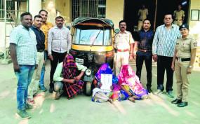 ऑटो चालक की मदद से लूटते थे लोगों को, देवरानी-जेठानी का गिरोह पकड़ाया