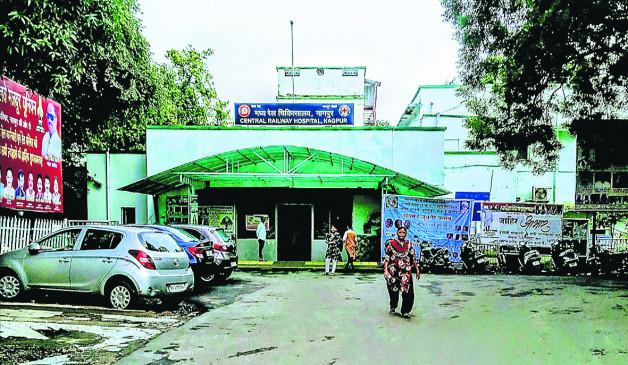 रेलवे अस्पताल खुद पड़ा बीमार, सर्दी-जुकाम तक की दवाइयां नहीं