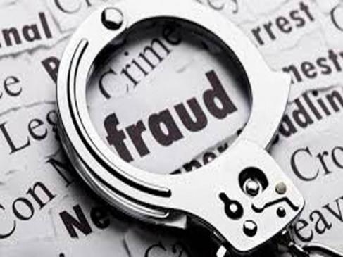 धोखाधड़ी : कार्ड बंद करने का झांसा देकर निकाल ली रकम