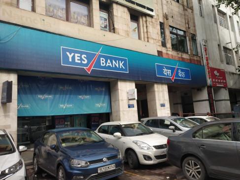 Yes Bank: महाराष्ट्र स्थानीय निकायों के 1125 करोड़ रुपये बैंक में फंसे